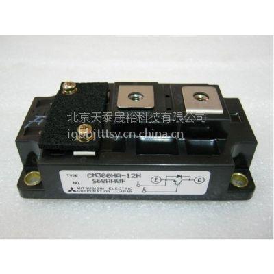 供应三菱IGBT CM300HA-24H整流逆变功率模块开关配件IGBT