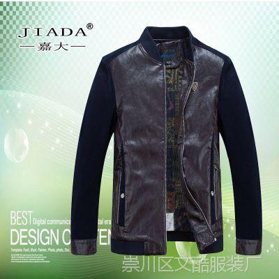 2015春秋装男式夹克衫 中年修身拼色立领商务爸爸装 男装薄款外套