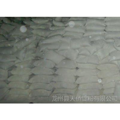 [热销中鱼类饲料淀粉]极力推荐高品质国产优质广西天塔牌木薯淀粉