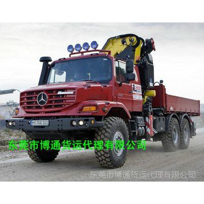 东莞长安运输车队(长臂短臂吊机,拖头甩挂)出租15818368941庄R博通货运,全球品牌