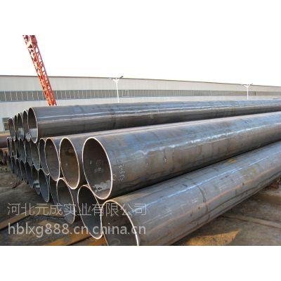 406.4*7.1国标L360/L415材质双面埋弧焊直缝钢管/直缝管/直缝焊管现货厂家价格