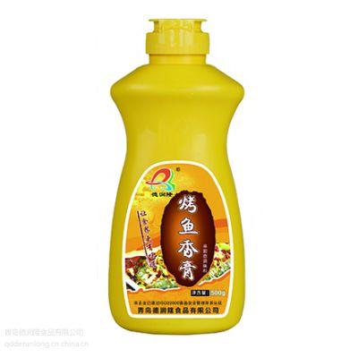 烤鱼香膏 天然原料提抽 新型浓缩产品
