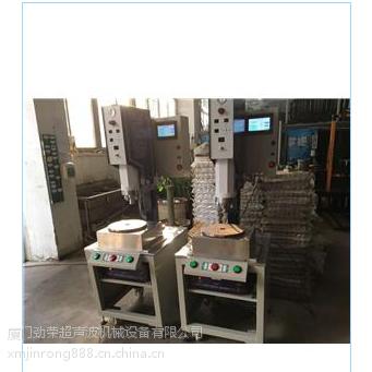 自动转盘式超音波焊接机