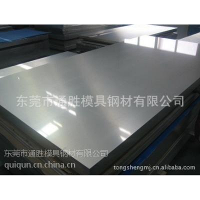 东莞大量供应奥国百禄W302 DHA1优特钢