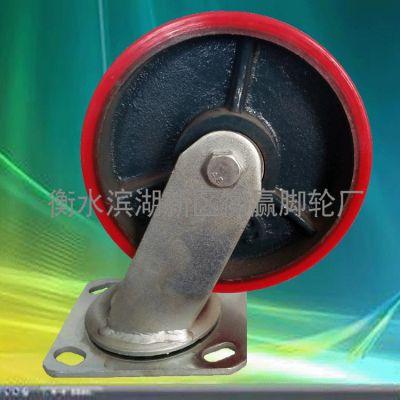 厂家生产4寸5寸6寸8寸工业铁芯聚氨酯万向脚轮重型PU耐磨静音轮子