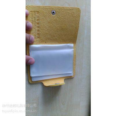 徐州沛县途越卡包定制生产、卡包logo刻印宣、传礼品卡包定做