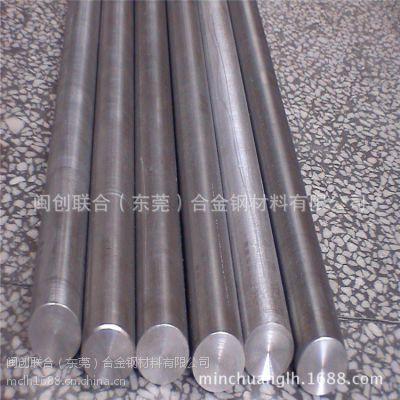 闽创联合 出售西南铝LY12硬铝合金 超硬耐热 可零售批发
