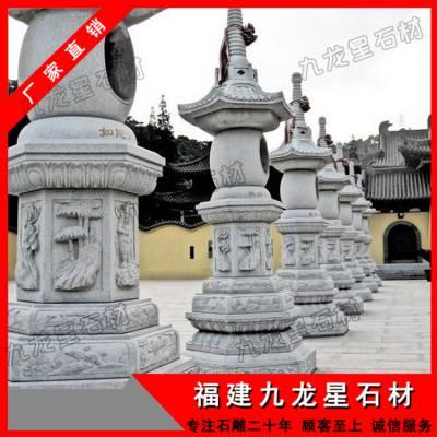 青石佛塔 石雕寺庙舍利塔 石材加工风水宝塔 石雕石塔厂家