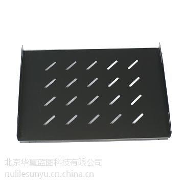 供应标准网络服务器机柜隔板托盘 托板