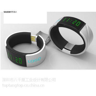 蓝牙手环工业设计 智能运动穿戴 电子产品设计 外观 服务 结构