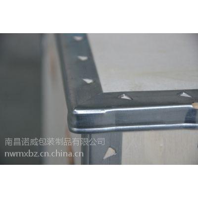 南昌县诺威钢带木箱包装定做厂家