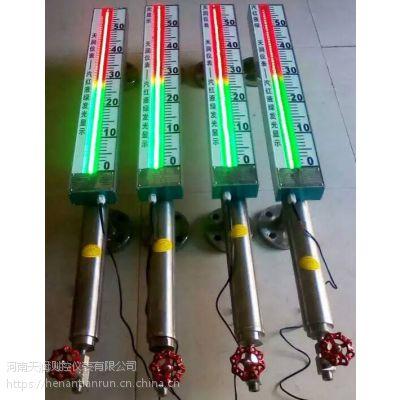 供应TR-800GD双色水位计 蒸汽锅炉水位计 天润仪表