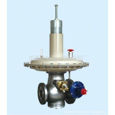 供应燃气调压器厂家直销|直接作用式燃气调压器|优质、低价燃气调压器