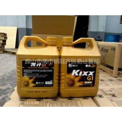 供应韩国GS润滑油,GS加德士,GS机油