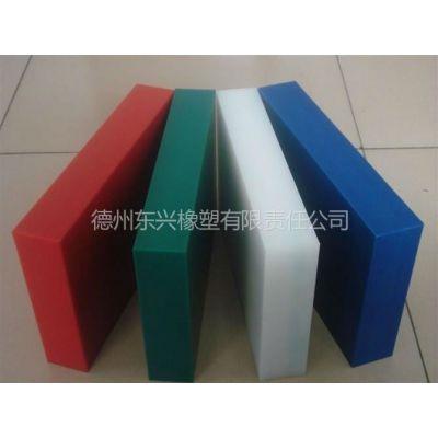 供应低价供应高分子聚乙烯板材,超高分子聚乙烯板,高分子