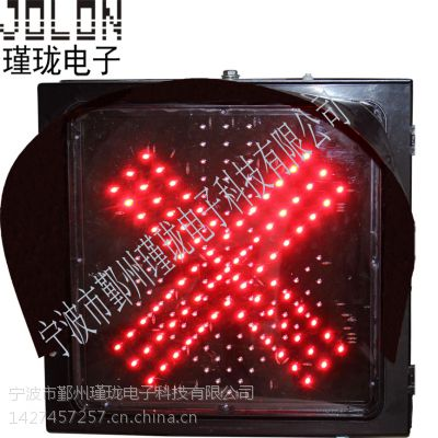 供应箭头信号灯 收费站信号灯