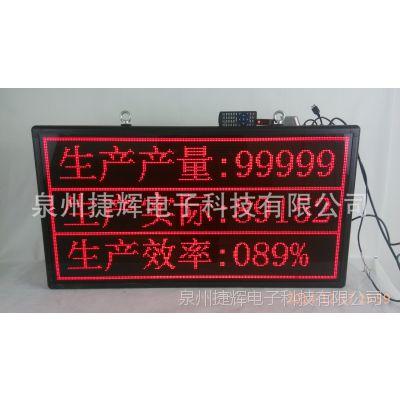 目标产量LED显示屏 LED计划屏 工厂生产LED显示屏