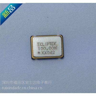 西铁城 石英晶振 晶体振荡器 有源OSC 16MHZ 16.000MHZ SMD5060 5*7MM