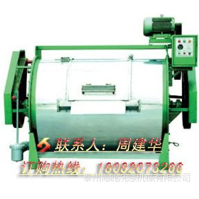 煤矿行业专用工作服大型洗衣机,工作服清洗机,50KG洗脱机