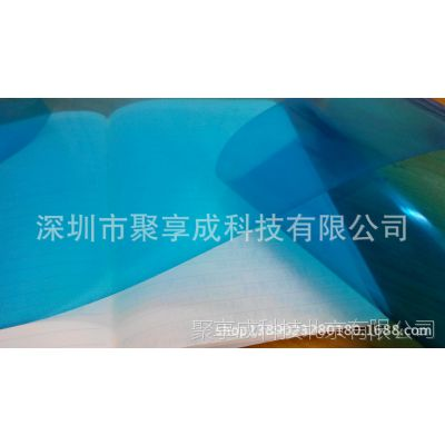 卷料0PP材质PET透明胶片PVC材料单面加工涂染上任何颜色不掉色