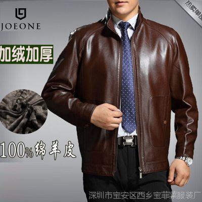2015冬装品牌正品真皮皮衣 男式立领加绒皮衣男装皮夹克外套加厚