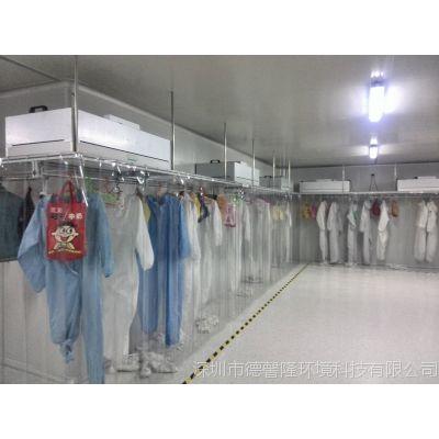标准 非标准洁净室更衣柜 多层不锈钢无尘鞋柜 规格可订做
