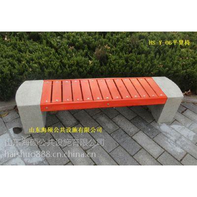 供应青岛街道休闲椅|青岛户外椅子价格|山东休闲椅价格