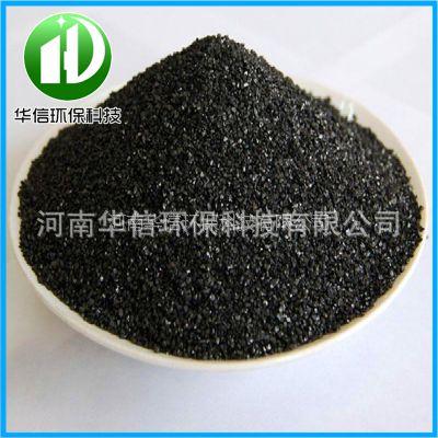 水处理试验专用优质无烟煤滤料/多介质过滤器用高效无烟煤滤料