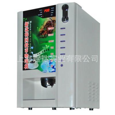供应全新三冷三热全自动咖啡机热销中