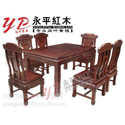 永平红木批发古典黑酸枝餐桌,荷花餐台七件套定制中