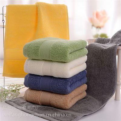 宏春毛巾 酒店宾馆客房卫浴用品/纯棉白色120g 毛巾定做批发特价