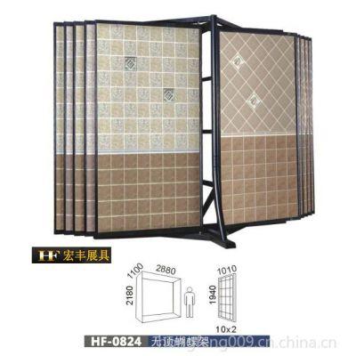 供应双面瓷砖展示架,折叠式,多功能瓷砖展柜