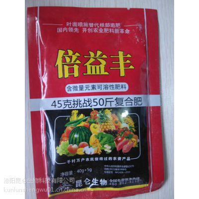 爱普达倍益丰好叶面肥80%腐殖酸微量元素叶面肥预防蔬菜瓜果缺素症厂家供应