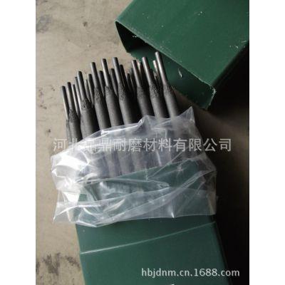 TDP65耐磨焊条晶鼎厂家直销锤头锤盘修复制造焊材