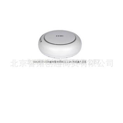 供应华三无线AP H3C WA2612-AGN 室内型单频802.11n 无线接入设备