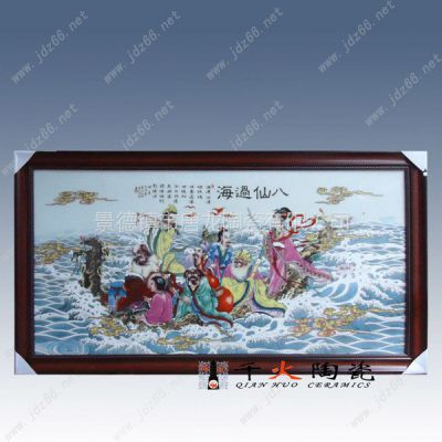 供应装饰瓷板画,商务馈赠礼品,答谢礼品,景德镇手绘瓷板画,瓷板画定做厂家