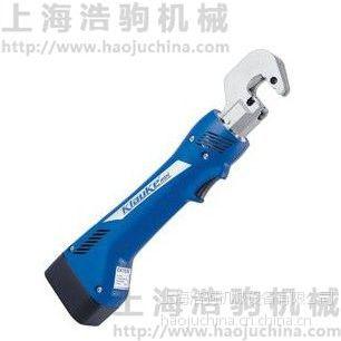 供应进口 德国KLAUKE EBS8迷你型充电式螺杆切刀上海浩驹H&J