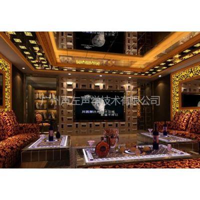 供应视频会议室隔音、KTV隔音房 广州声左声学技术有限公司
