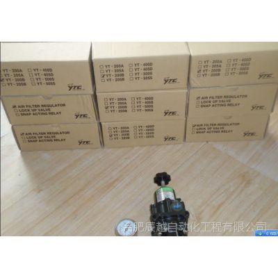 厂家年底促销【韩国YTC智能阀门定位器】YT-1000LSm332H
