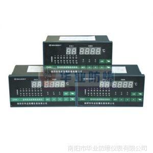 供应DWK电机温度智能巡检仪