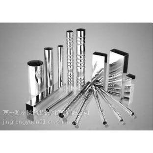 京丰源不锈钢装饰供应不锈钢异形管/不锈钢圆管/不锈钢方管
