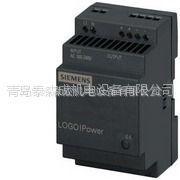 特价现货供应西门子原装电源模块6ES73071EA010AA0