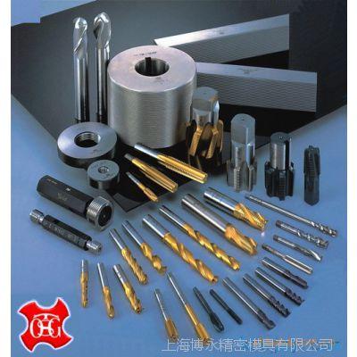 上海永佳模具供应  大量批发上工麻花钻