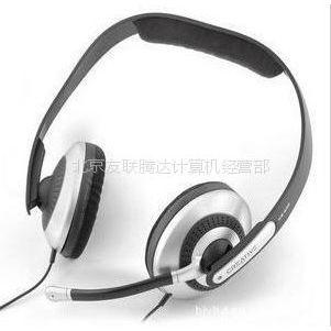 供应创新耳机 创新 HS-600耳机 QQ语音 游戏聊天 网络K歌 唱歌 耳麦