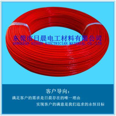 东莞日晨UL10362高温线供应250度PFA,22AWG白色铁氟龙电线
