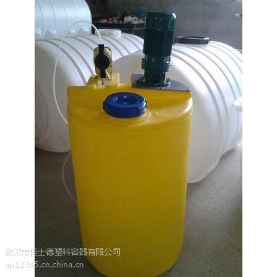 十堰供应3000LPE加药箱 3吨耐酸碱加药箱