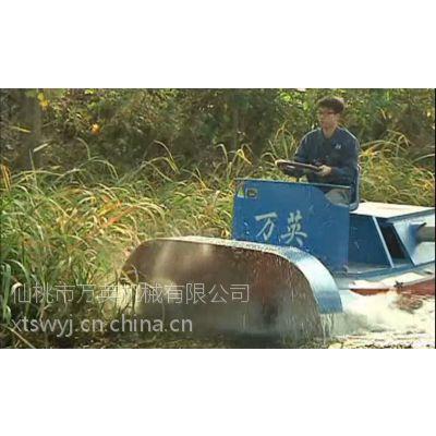 义乌割草船|除草船找万英全液压式小型水面割草船