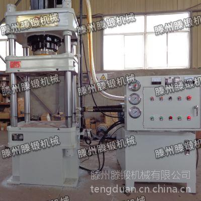 滕锻直销 Y32-200吨四柱三梁树脂材料成型压力机 树脂相框成型压力机