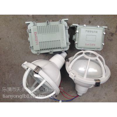 FAD-S-L100h护栏式三防全塑灯