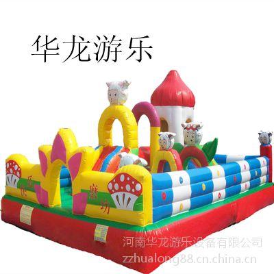 儿童爱玩的大型充气城堡 充气跳床.充气蹦蹦床.充气蹦床